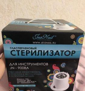 Стерилизатор гласперленовый