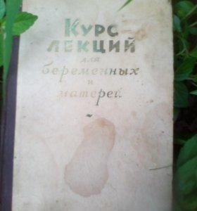 Книга 1959