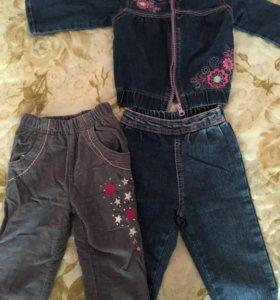 Костюмчик и штанишки на девочку 9-12 месяцев