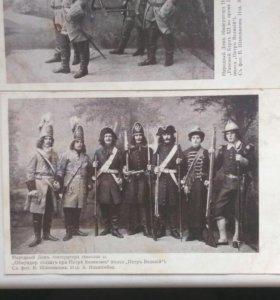 Старинные открытки 1902 года