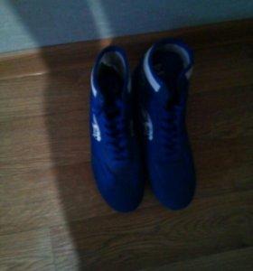 Обувь для борьбы, пфути