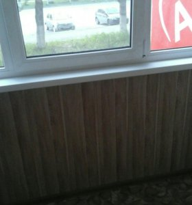 Ремонт и отделка балконов.