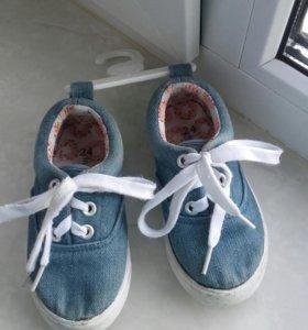 Обувь для девочки 23 размер ТОРГ