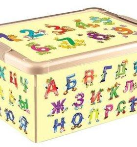 Коробка для маленьких игрушек