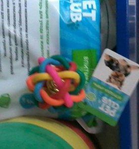 Мяч : игрушка для собаки