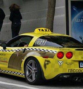 Аренда автомобилей для работы в такси.