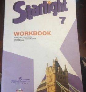 Рабочая тетрадь starlight 7