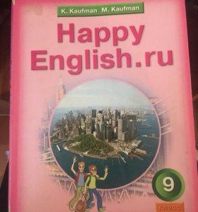 Учебник happy English 9