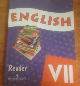 Тесты и книга для чтения по английскому языку
