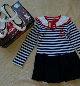 Туфли р.25, платье в подарок!