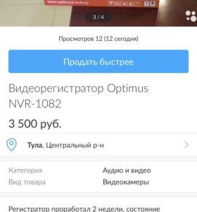 Видеорегистратор Optimus NVR-1082