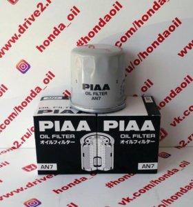 Piaa AN7 масляный фильтр для Nissan/Infiniti