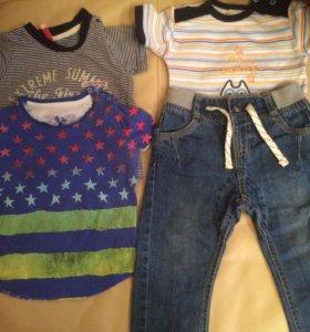 Джинсы+футболки