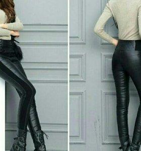 Новые теплые облегающие брюки (синтепон) 38-40