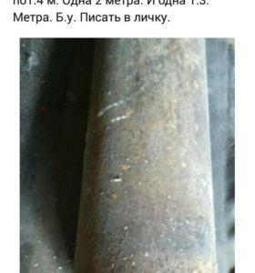 Труба 159 ~ 7 мм 20 р. за кг.