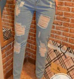Новые джинсы. 27.