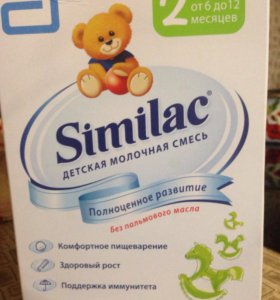 Молочная смесь Similac 2 (350 г.)
