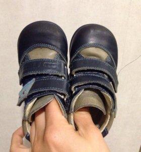 Кожаные ботиночки baby bottier
