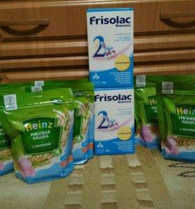 Детская смесь frisolac 2