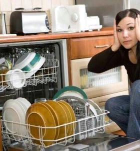 Послегарантийный Ремонт посудомоечных машин