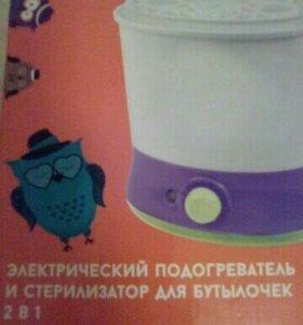Стерлизатор и подогреватель для бутылочек.