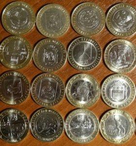 20 монет за 500 р.-10 рублей Биметалл 2011-2016 г.
