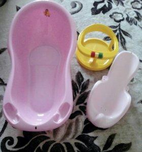 Ванночка+лежак+сидушка