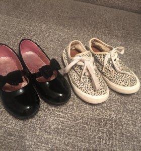 Туфли и кеды для девочки