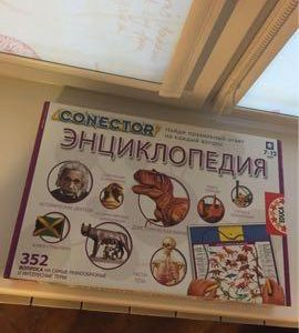 """Игра """"Энциклопедия"""""""