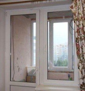 Окно,балконная пара