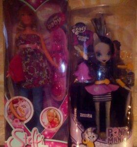Куклы новые для вашей принцессы.