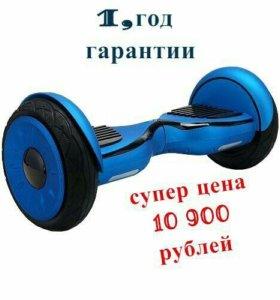 ГИРОСКУТЕР SMART BALANCE SUV 10,5 PREMIUM тао тао