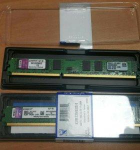 Память Kingston DDR3 2GB