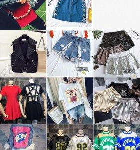 Вещи для модниц
