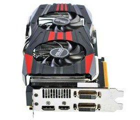 Asus radeon R9 270x 4 GB