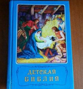 Книга детская библия,торг есть