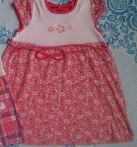 Платье,водолазки и футболка для дома