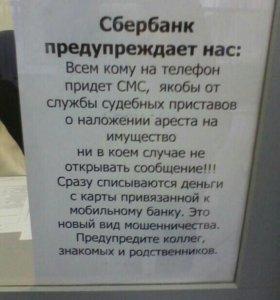 Колесо а/м Урал