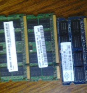 Память для ноутбука ddr2 2gb
