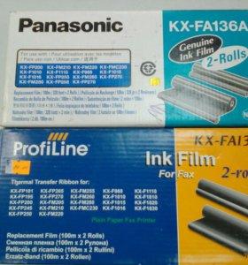 Пленка для факса