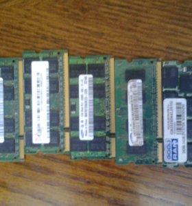 Память для ноутбука ddr2 1gb