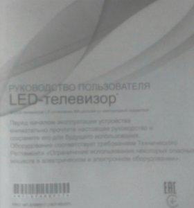 LG Led-телевизор