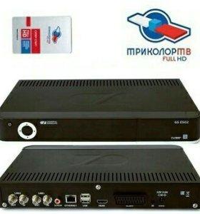GS E502 Триколор ТВ-двухтюнерный ресивер-сервер