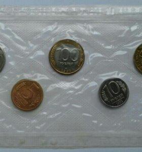 Набор монет СССР 1992 год ЛМД.