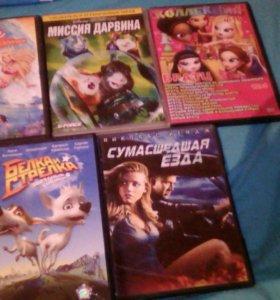 DVD - диски