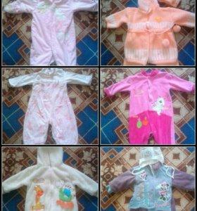 Детские вещи на девочку 4-6 месяцев. Все за 600р