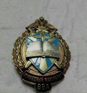 Памятный знак Коиандный.факультет ВВА
