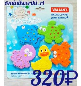Набор мини-ковриков для ванной