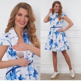Платье для беременных и кормящий