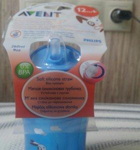 Новая чашка-поильник Avent, авент